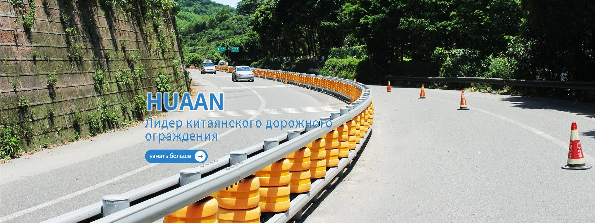Столбы дорожных знаков