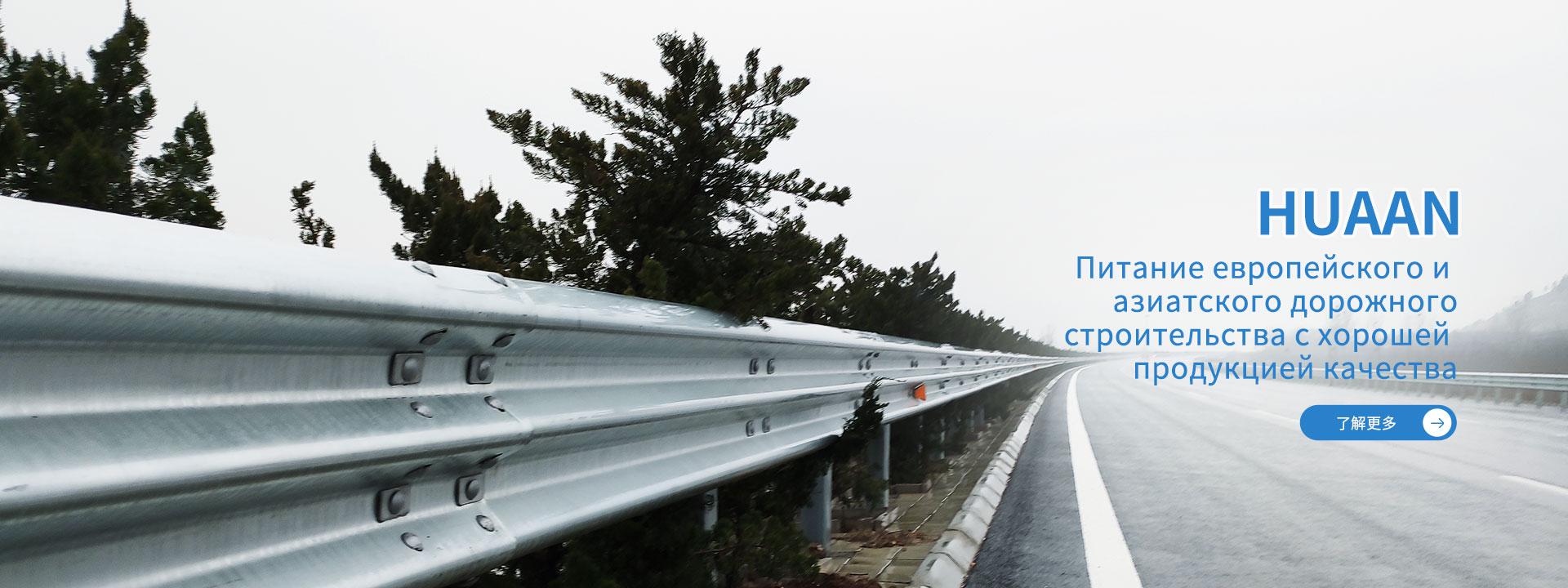 Дорожный столб