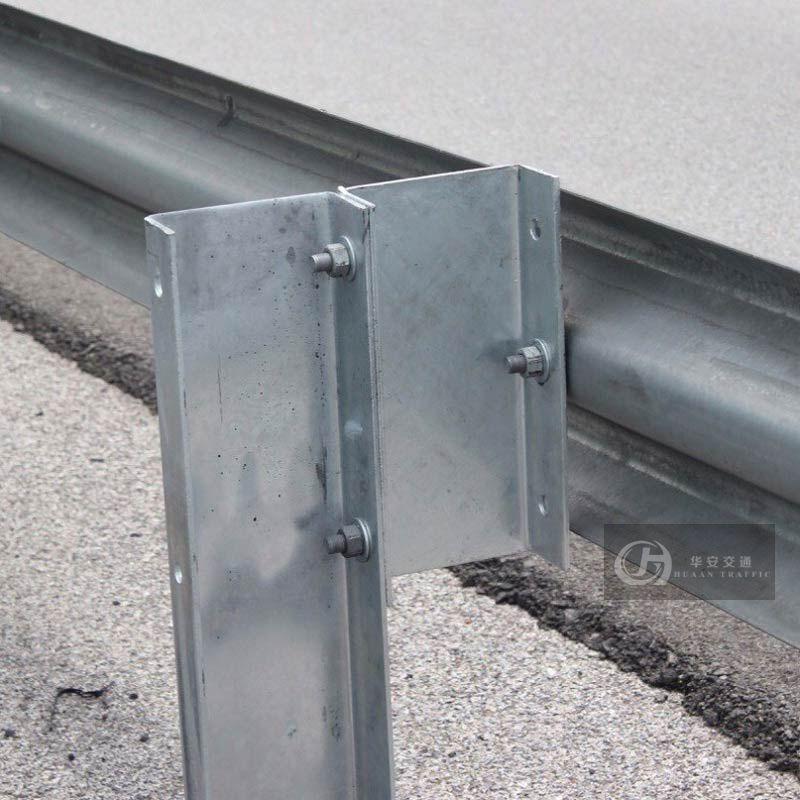 Guardrail Connecting Parts