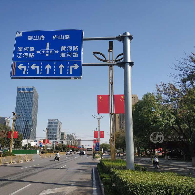 Traffic Sign Pole