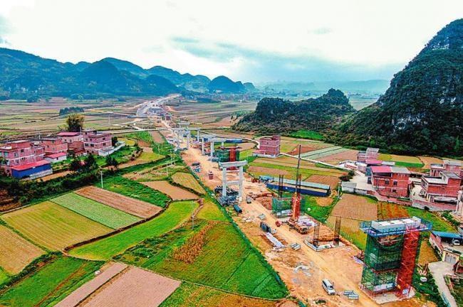 Huaan ограждения питания Синлюнань шоссе строительства