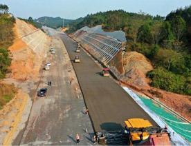 Huaan ограждения участвовать Гуанси шоссе строительства