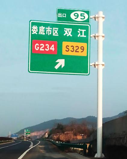 Зеленый цвет дорожный знак бледный