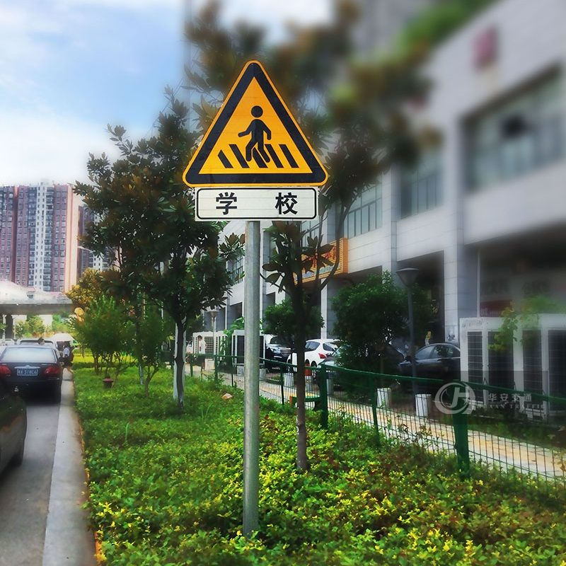 Китай дорожный знак борту завода