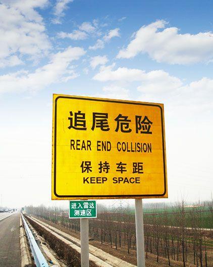 Светоотражающий дорожный знак доска фильм
